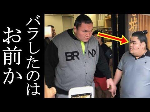 白鵬の漏らしたある発言を同部屋の力士が暴露し相撲ファン大激怒!貴乃花の考えは正しかった…【相撲協会・八角理事長】