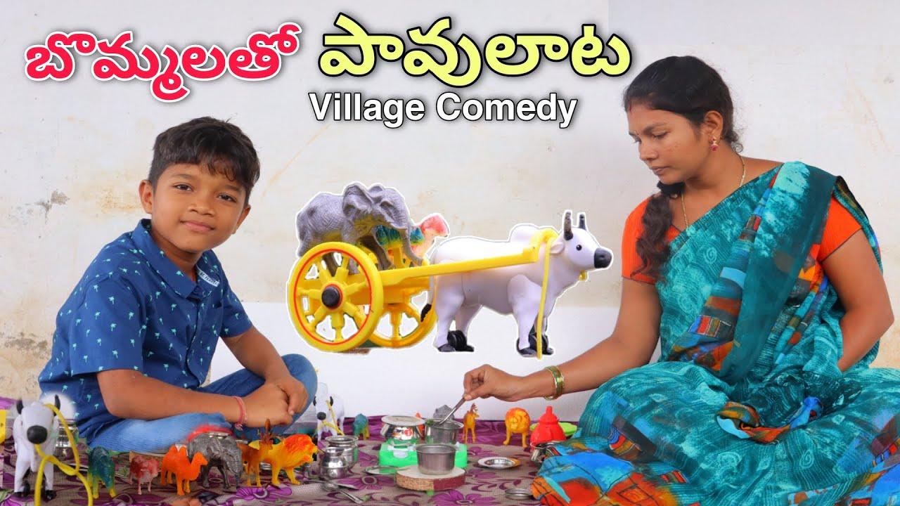 బొమ్మల తో వంట చేస్తే | Bommala tho Paavulaata | Kannayya Videos | Trends adda