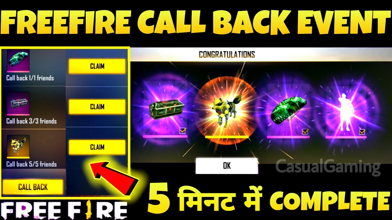 CALL BACK EVENT FREE FIRE 2020 | HOW TO CALL BACK FRIEND | 5th JULY RAMPAGE 2 UPRISING EVENT DETAILS