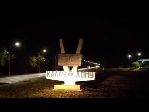 Преображение города Калач-на-Дону, Волгоградская область