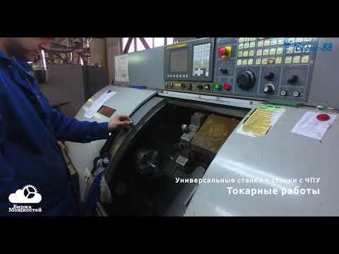 ООО «Борис-88» г. Подольск