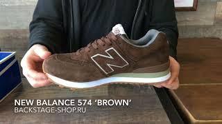 NB 574 Brown