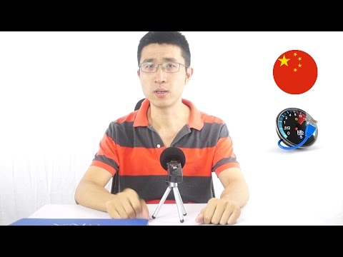 How fast is the FASTEST internet in China