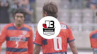 【公式】Pick upプレー動画:ボールを奪い取った岩沼 俊介(長野)が自ら強烈なロングシュートを放つ! thumbnail