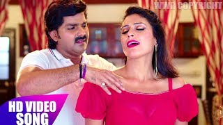 Ratiya Ke Rani | LOHA PAHALWAN | Pawan Singh, Payas Pandit | Bhojpuri New Song 2018 | HD VIDEO