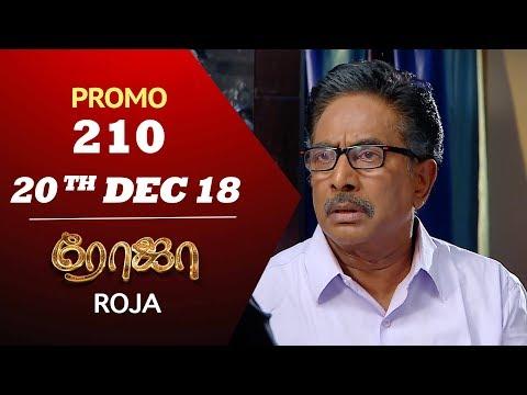 ROJA Serial | Episode 210 Promo |  ரோஜா | Priyanka | SibbuSuryan | Saregama TVShows Tamil thumbnail