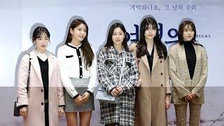 [HD직캠] '여명의 눈동자' 구구단(gugudan) 하나-나영-미미-소이-해빈, 완전체로 만나고싶어요(20…