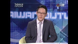 TAIWAN OUTLOOK—周子欽(中華台北APEC研究中心 副執行長)Global Issues and Taiwan's Economy