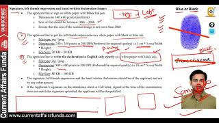 How to Fill IBPS RRB 2020 Application Form - Step by Step -Thumb Impression , Sign , Photo , Declare