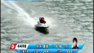 4/26  GW特選レース スポーツ報知杯 11R展示