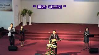 0204CMC 찬양과 경배 2018  02  04
