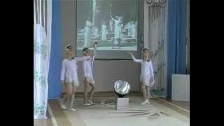 Греческий танец Сиртаки(Олимпийские игры в детском саду. Открытие., 2012-07-05T12:16:23.000Z)