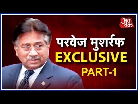 Pervez Musharraf Exclusive On Aaj Tak Over Kulbhushan Jadhav's Case