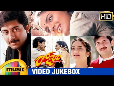 Roja Movie Songs Jukebox | Telugu Full Video Songs | AR Rahman | Madhu Bala | Mango Music