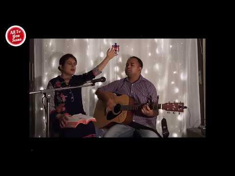 TU BADE MAIN GHATU GUITAR COVER | BEST HINDI CHRISTIAN SONGS 2017 | JESUS SONGS | ALL TO YOU JESUS