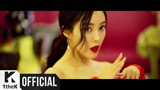 [MV] Hyomin(효민) _ Allure(입꼬리) (Chinese Ver.)