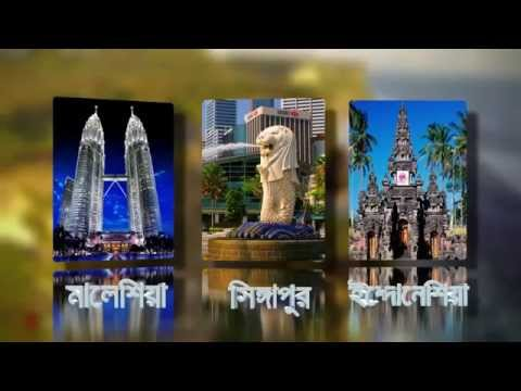 Akashbari  Holidays Television Commercial