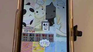 http://www.iphoneorjp.com/app/game-board/board-2/index.html ボード...