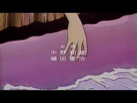 ノ ノ Twenty One Pilots - Doubt ( Slowed + Reverb ) ノ ノ