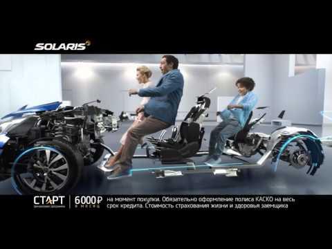 Кай Гетц в рекламе Hyundai Solaris 2016