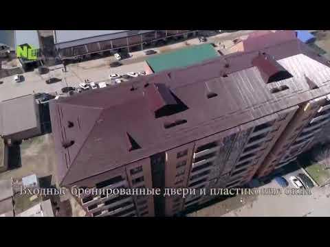 Квартиры в Хасавюрте