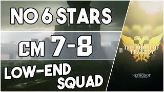 【明日方舟/Arknights】[7-8 Challenge Mode] - Low End Squad - Arknights Strategy