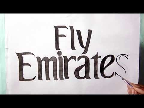 How to draw the Fly Emirates logo