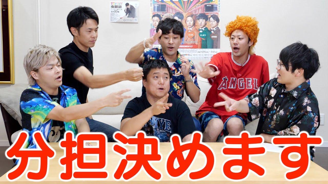 【開会式】リレー形式で夏休みの宿題RTA !