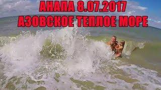 видео Температура воды в Чёрном море