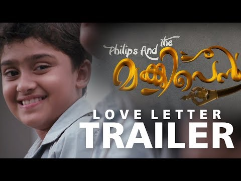 Philips and The Monkey Pen Love Letter Trailer - Jayasurya, Remya Nambessan