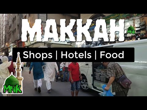 Makkah shopping | Mecca shops & Food street | جولة مسائيه بش