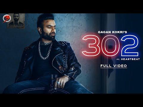 302-(official-video)-gagan-kokri-|-3-music-|-latest-punjabi-songs-2019