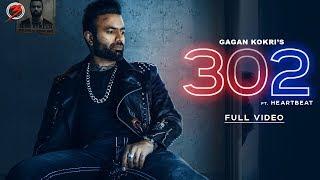 302 (Gagan Kokri) Mp3 Song Download