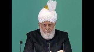 2018-05-25 Das Kalifat - Die Segnung Allahs