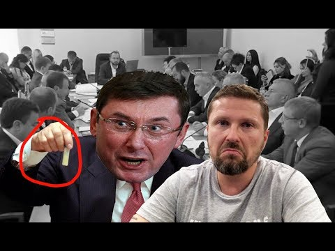 Ocoбое правоcyдие Лyценко thumbnail