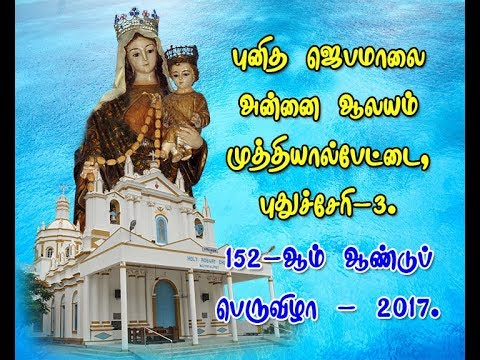 Our Lady of Rosary Church, Muthialpet_Feast Mass Day_01