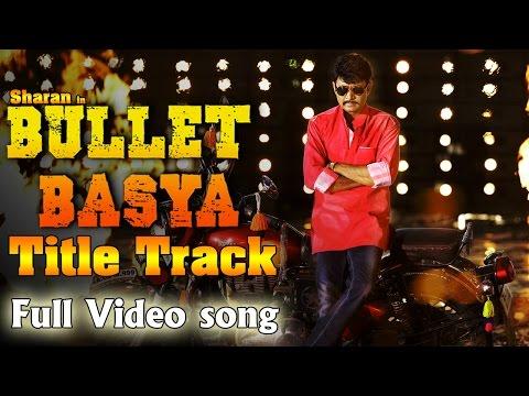 Bullet Basya - Title Track Full Song Video | Sharan & Haripriya | Arjun Janya