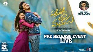 Padi Padi Leche Manasu Pre Release Event LIVE | Sharwa | Sai Pallavi | Hanu Raghavapudi