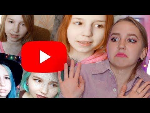 Моя история You Tube. с чего все начиналось?