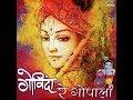 Govinda Re Gopala DJ Mayuresh mp3