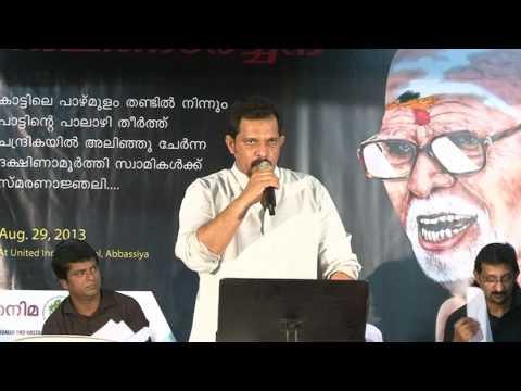Dakshinarchana Aug 29 2013 Part 4