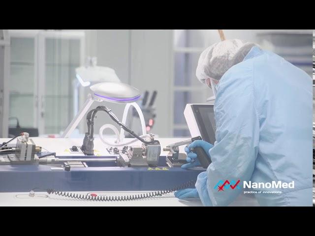 Кампания NanoMed
