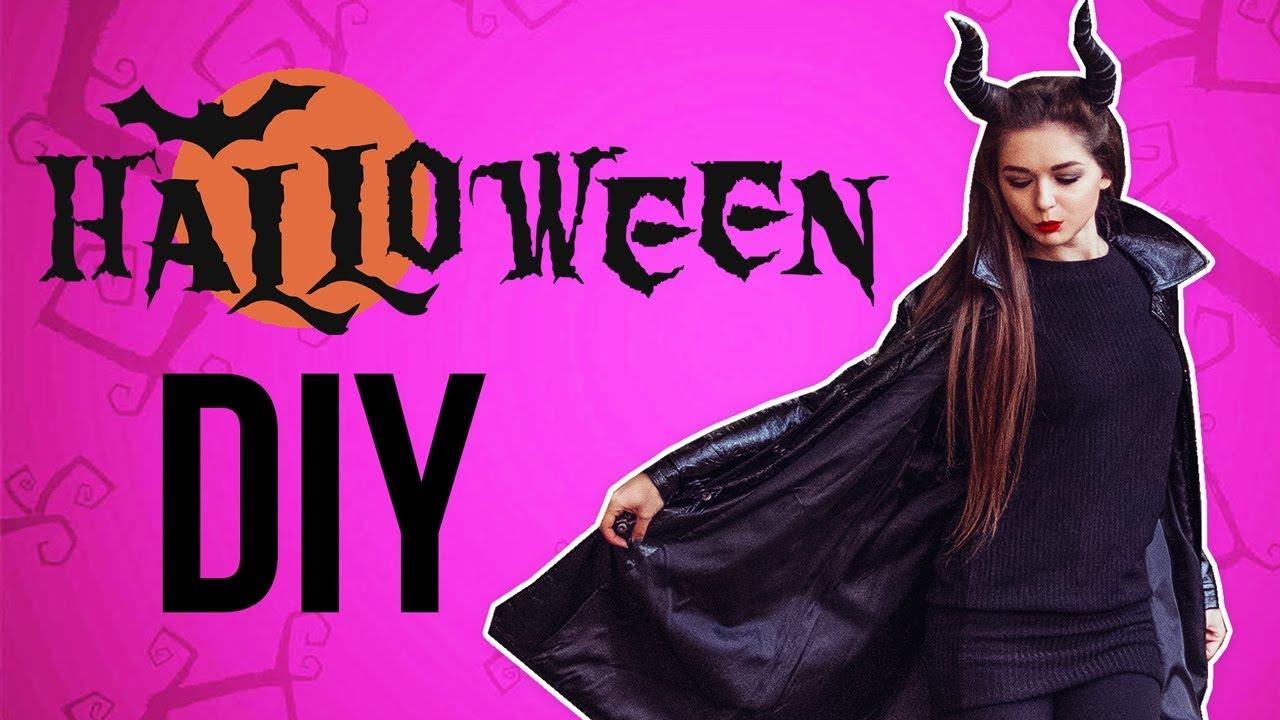 Бюджетный образ на Хэллоуин / DIY рога и посох / Макияж Малефисенты 🐞 Afinka