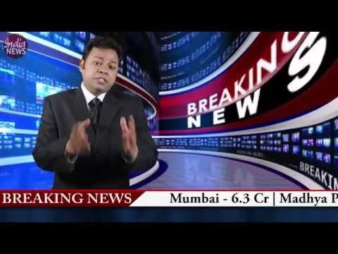 Indi Millions - India Lottery Winner, Wins 23.5 Crores