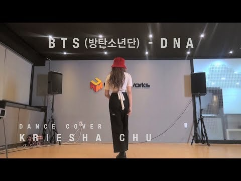 Kriesha Chu(크리샤 츄) Dance Cover - BTS(방탄소년단) DNA