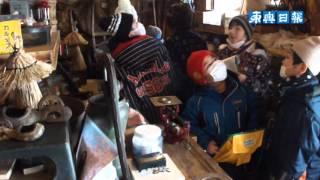 地域の昔の暮らしについて学ぶ、三沢小学校の校外学習が17日、三沢市六...