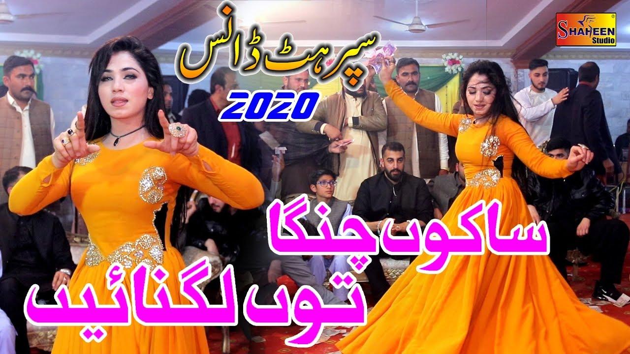 Download Mehak Malik | Sakon Changa Tu Lagnae | New Dance 2020 | Shaheen Studio