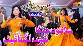 Mehak Malik | Sakon Changa Tu Lagnae | New Dance 2020 | Shaheen Studio