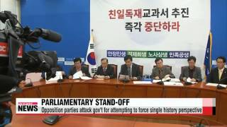 Rival parties at odds over history textbooks, labor reform issues   포스트국감, 역사 노동