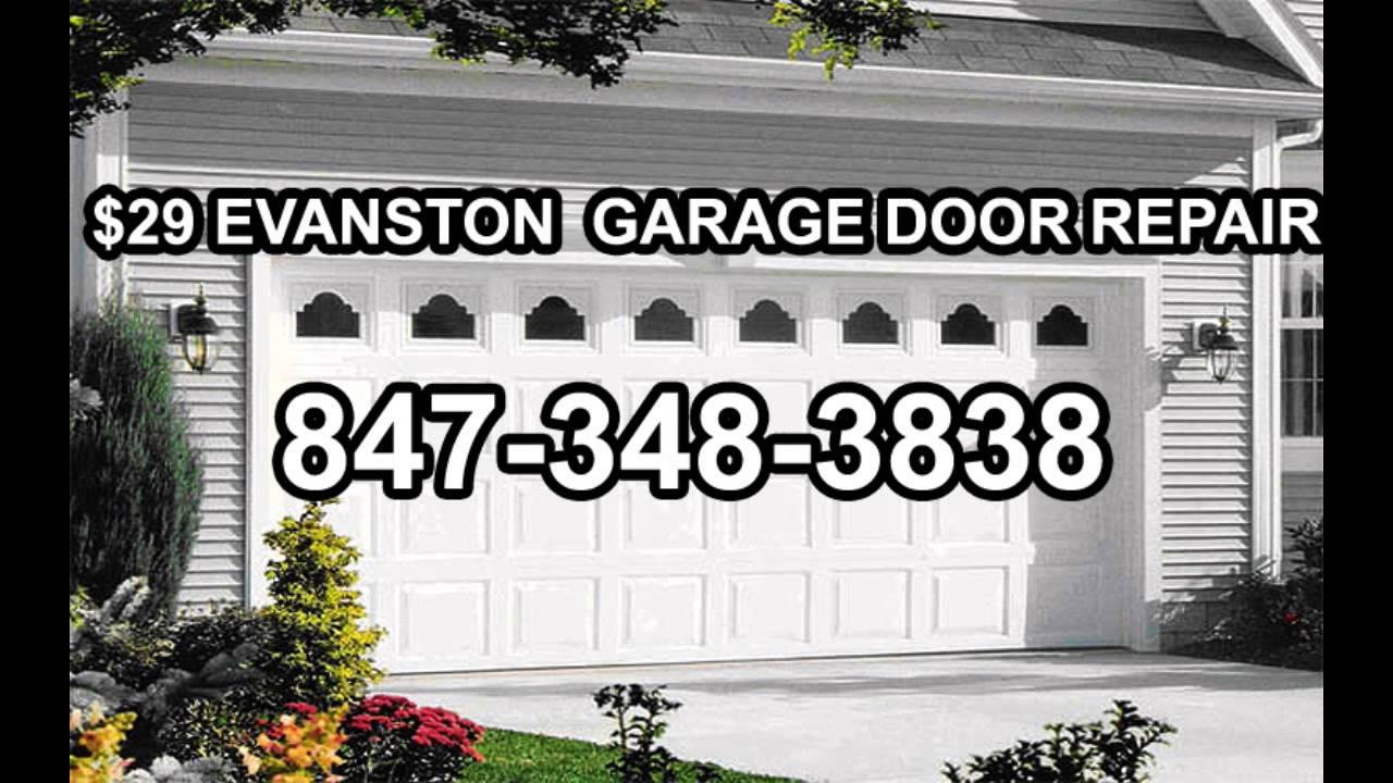 GARAGE DOOR EVANSTON   847 348 3838 EVANSTON IL GARAGE DOOR